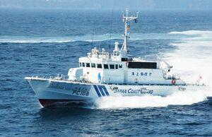 巡視船「やえぐも」=第七管区海上保安本部提供