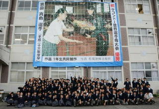 テコンドー世界王者、濱田選手のモザイク画完成