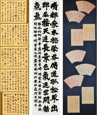 vol.371 県高校総文祭書道展・特選作品(敬称略)