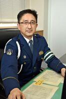 <新警察署長>事故防ぐ取り組みに力 白石署の脇山賢一さん