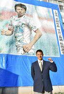 「サガン松岡」巨大アートに 高志館高文化祭で制作