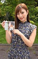 歌手・藤井香愛 新曲「TOKYO迷子」PR