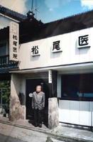 88歳で「松尾医院」を閉じた時の善吉さん=1999年、杵島郡福富町(現白石町)