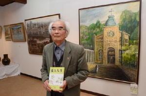 油彩画の大作を前に最新の著書「花と人生」を掲げる白武留康さん=江北町のギャラリー「ちゅうりっぷのうた」