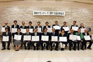 棚田ボランティアの締結を結んだ七つの棚田地域との企業12社=佐賀市天神のグランデはがくれ