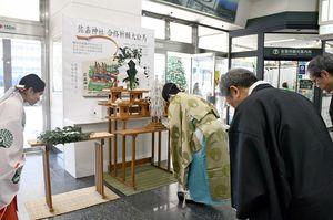 巨大絵馬を前に、祈りをささげる神職ら=佐賀市のJR佐賀駅