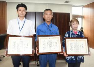 高齢者保護で感謝状を受けた(左から)古川智洋さん、副島敏郎さん、古賀としえさん=佐賀市の佐賀南警察署