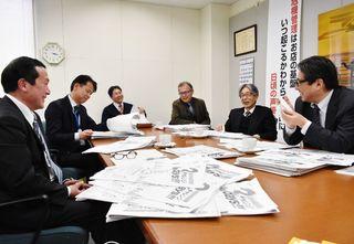 新聞で自由研究・小6「チャレンジ3days 」 原田さん(金立小)ら3人最優秀