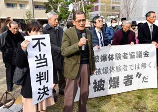 福岡高裁、全員を被爆者と認めず