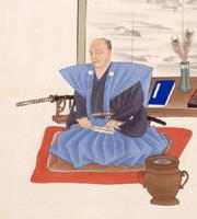 西洋砲術の導入を進めた武雄領主、鍋島茂義の肖像画(武雄市図書館・歴史資料館所蔵)