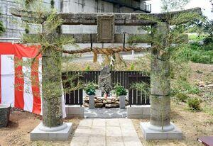 伊万里松浦病院の跡地から移設した佐代姫塚