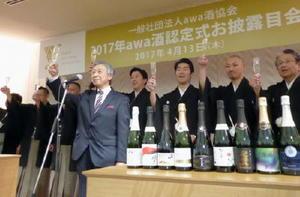 スパークリング日本酒の認証式で乾杯する各蔵元の関係者=13日午後、東京都港区