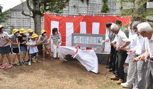 除幕式で披露される佐代姫塚の由来碑=伊万里市山代町の佐代姫神社