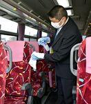 <新型コロナ>マスクや消毒、徹底防戦 交通や観光業…感染…