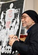 大林宣彦監督、撮影中「余命3カ月」宣告