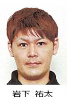 ハンドボールの東京五輪代表に決まった岩下祐太