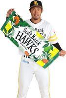 宮崎キャンプグッズのフェイスタオルを持つ柳田悠岐選手