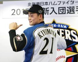清宮選手「大ジャンプで飛躍を」