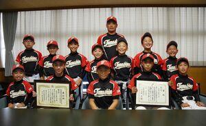 唐津地区では11年ぶりに九州大会へ出場する玉島・平原少年野球クラブ=唐津市役所
