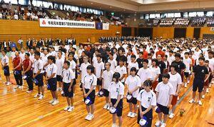 昨年の総合開会式=佐賀市のSAGAサンライズパーク総合体育館