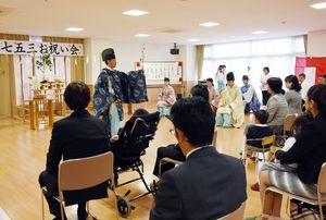 子どもたちの成長を祝う佐賀整肢学園こども発達医療センターの「七五三お祝い会」=佐賀市の同センター