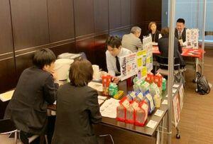 県内9社が参加した薩長土肥連携によるバイヤー商談会=東京都丸の内のグラントウキョウノースタワー