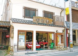 和菓子の開花堂(唐津市本町)