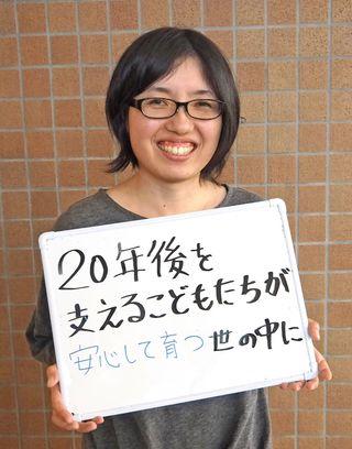 わたしの争点(1) 主婦・井元智恵さん(33)